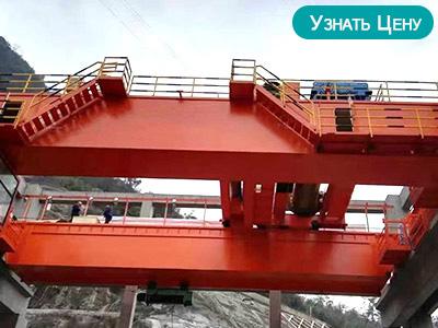 Мостовой Кран 320 тонн