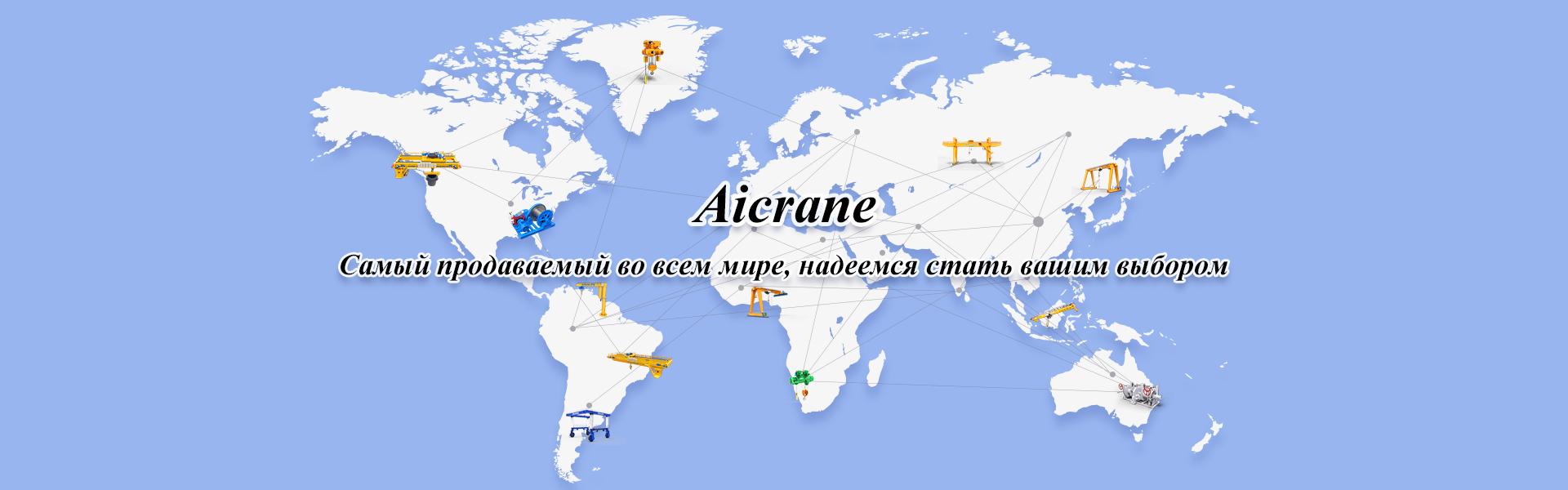 Баннер стран-экспортеров грузоподъемных оборудований